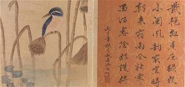 CHINESE BIRDS AND FLOWERS PAINTING ALBUM