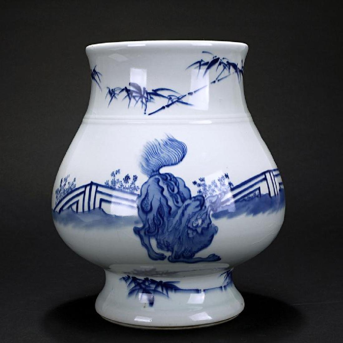 JAPANESE ANTIQUE HIRADO BLUE AND WHITE VASE - 3