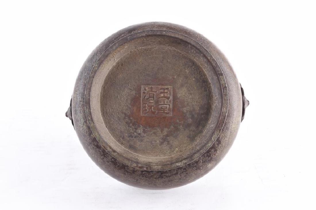 18TH CENTURY CHINESE BRONZE CENSER - 3