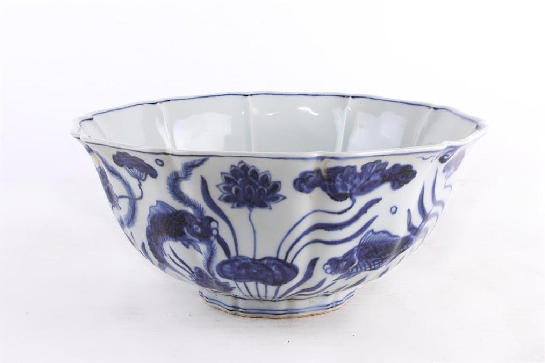 CHINESE BLUE AND WHITE MING LIKE BOWL