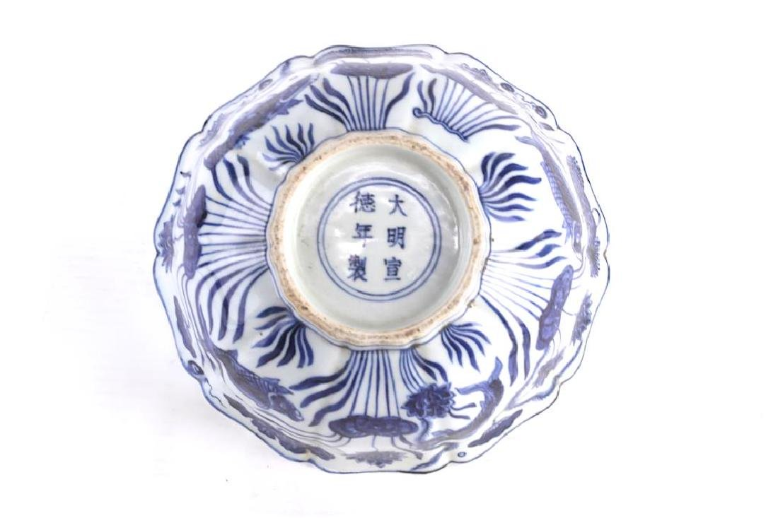 CHINESE BLUE AND WHITE MING LIKE BOWL - 4