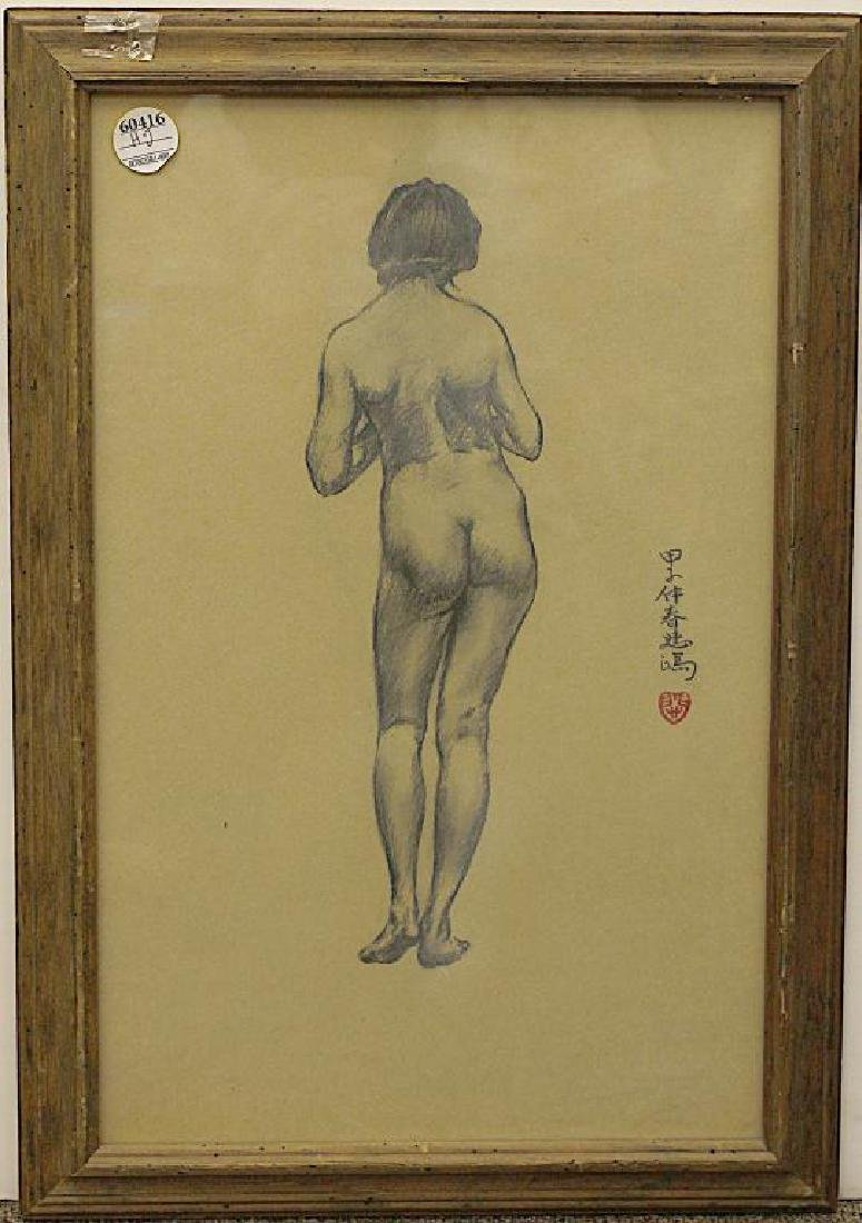 CHINESE FRAMED DRAWING OF A NUDE WOMAN