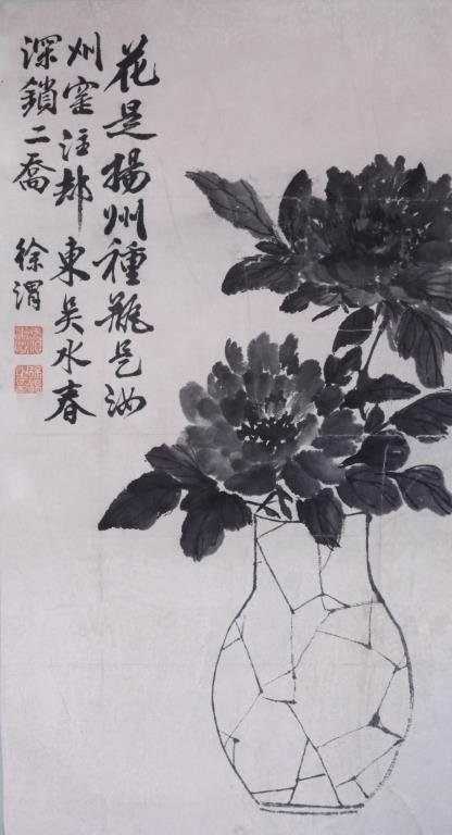 CHINESE SCROLL PAINTING OF PEONIES IN THE VASE
