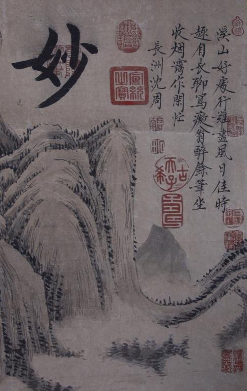 CHINESE SCROLL PAINTING OF LANDSCAPE WITH DWELLING - 2