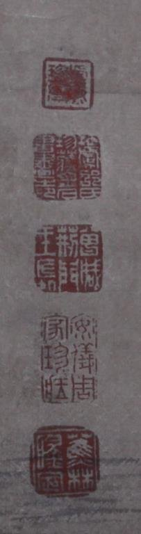 CHINESE SCROLL PAINTING OF LANDSCAPE WITH DWELLING - 3