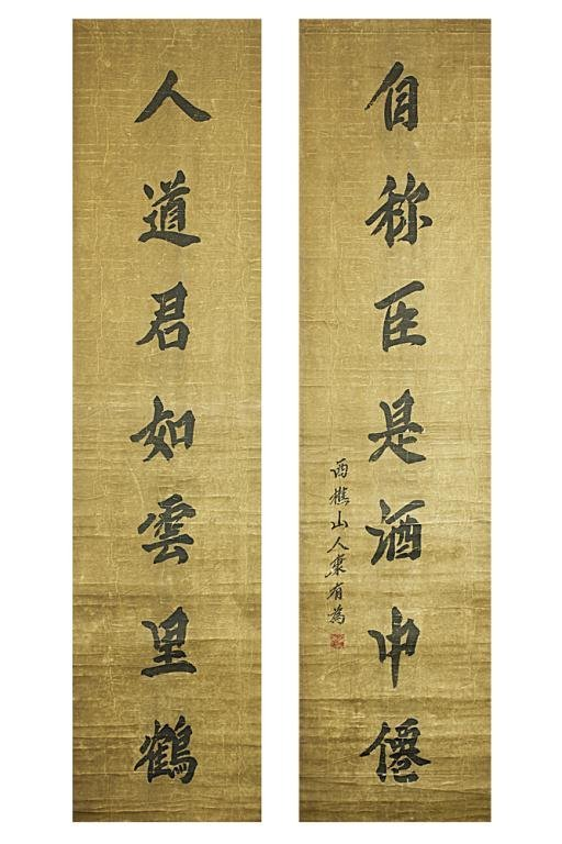 PAIR OF CHINESE SCROLL COUPLETS
