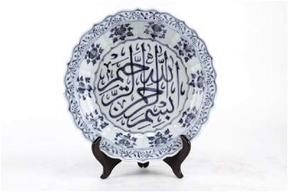 CHINESE VERY FINE BLUE AND WHITE BARBED RIM PLATE