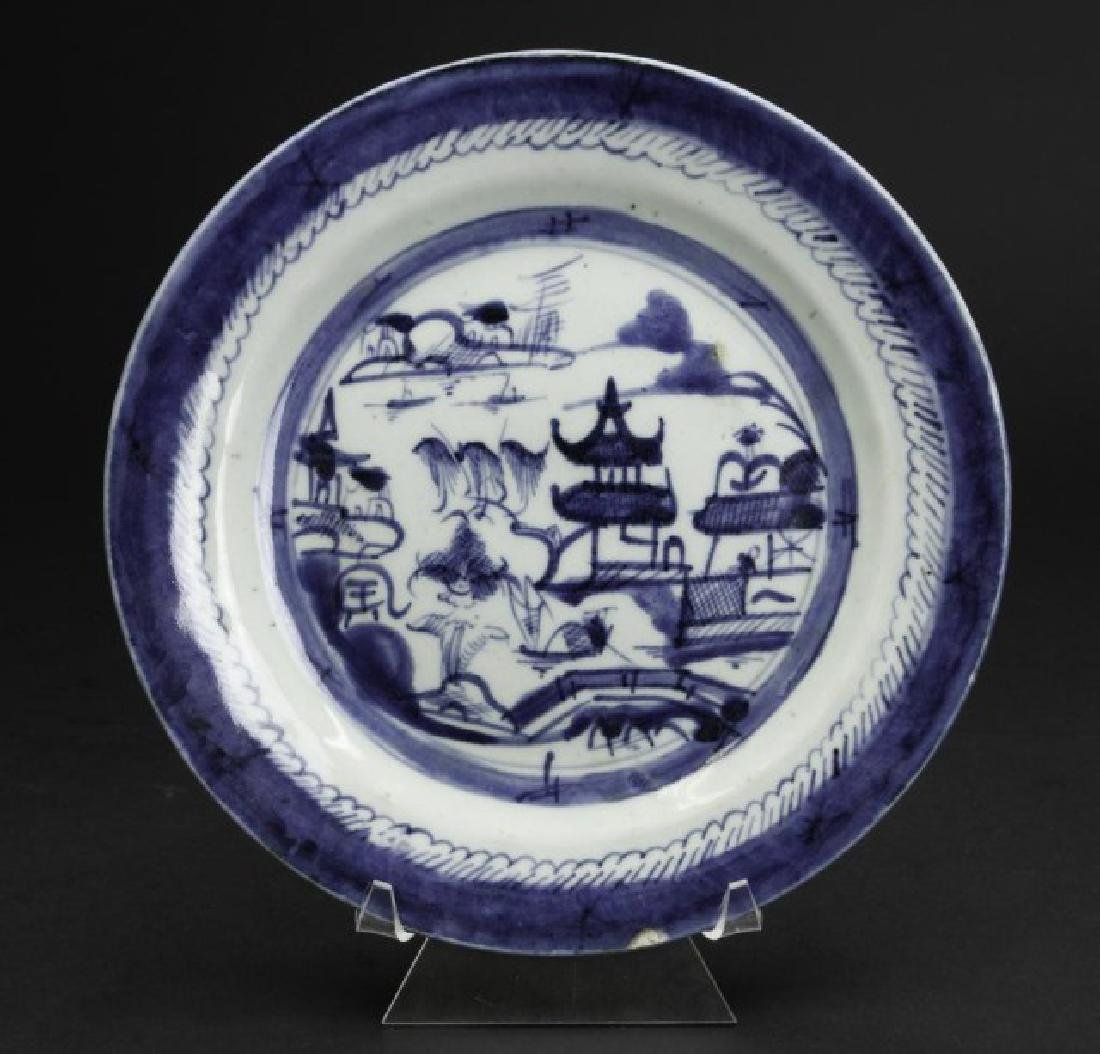 CHINESE BLUE AND WHITE PLATE SET - 2