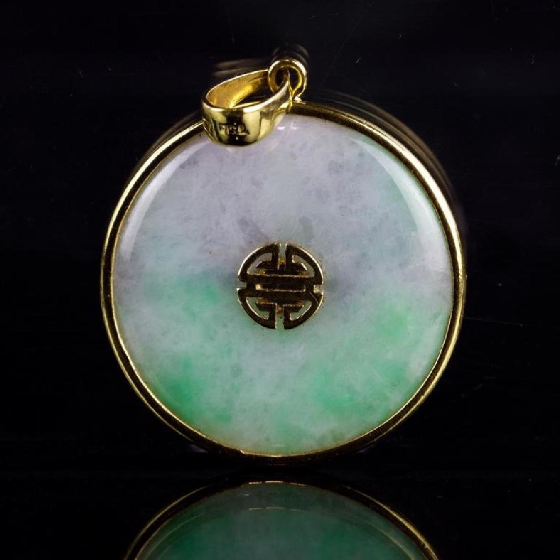 CHINESE JADE PENDANT WITH 18 K GOLD