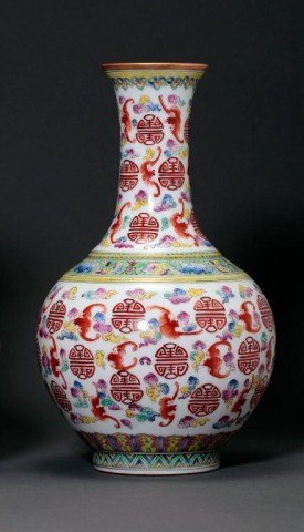 BEAUTIFUL CHINESE FAMILLE ROSE BOTTLE VASE