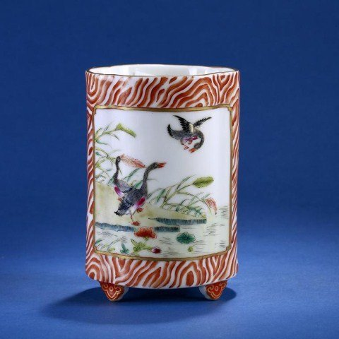 CHINESE FAMILLE ROSE LOBED BRUSHPOT