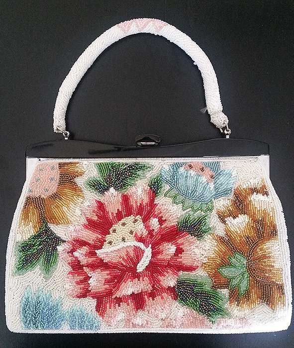 RARE! Vintage Fully Heavily Beaded Frame Handbag