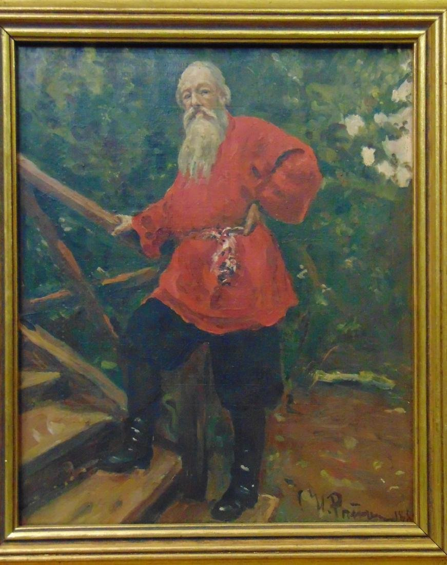 Oil on Paper, Artist Signed Russian, 1889