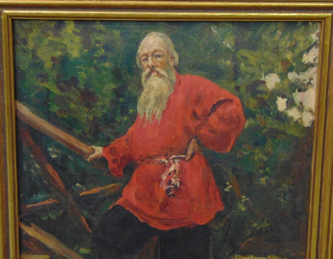 Oil on Paper, Artist Signed Russian, 1889 - 2