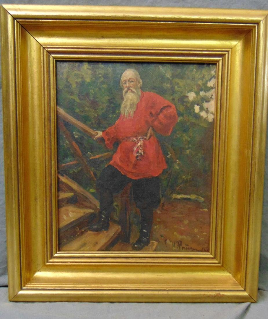 Oil on Paper, Artist Signed Russian, 1889 - 5