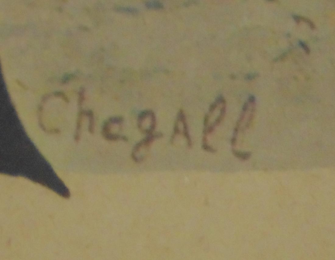 Marc Chagall, Paris, Les Champs Elysees, Poster - 4