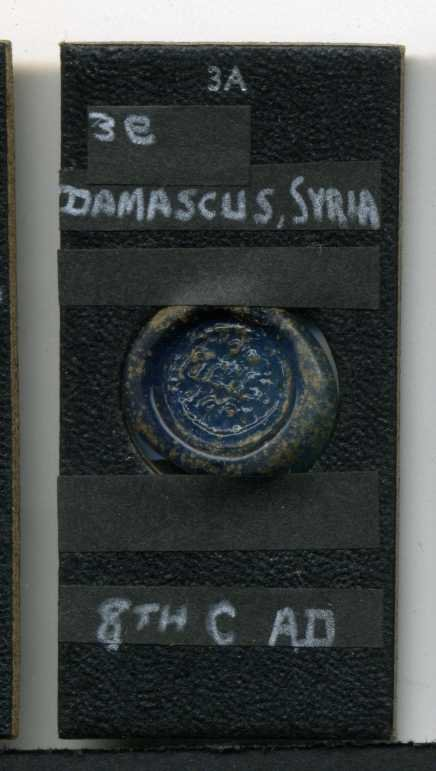 6: RARE. CUFIC GLASS COIN. SYRIA.