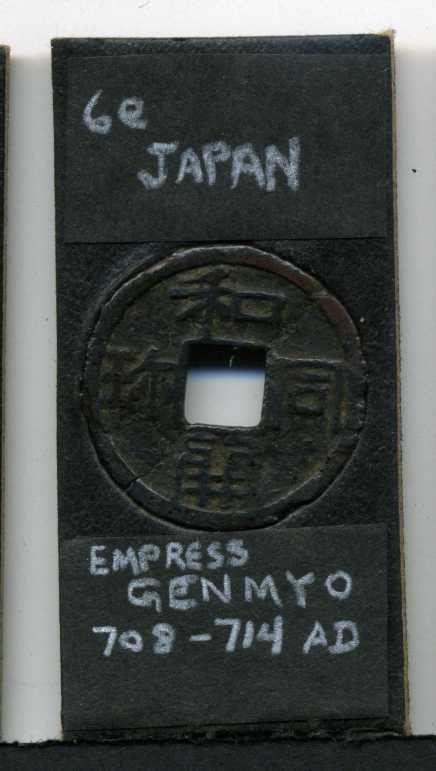7: JAPAN. EMPRESS GENMYO.