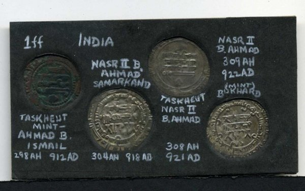 18: INDIA. LOT OF FOUR COINS.