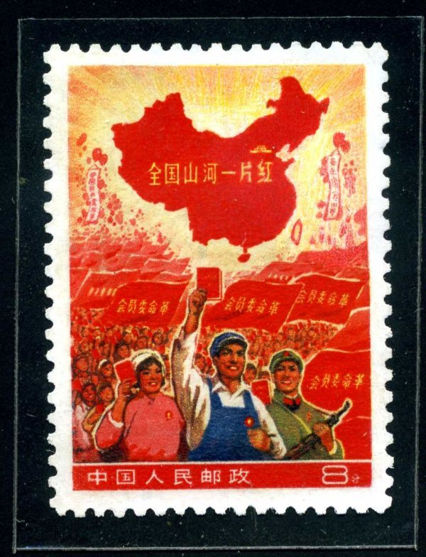 2142: PEOPLES REPUBLIC OF CHINA. 999A