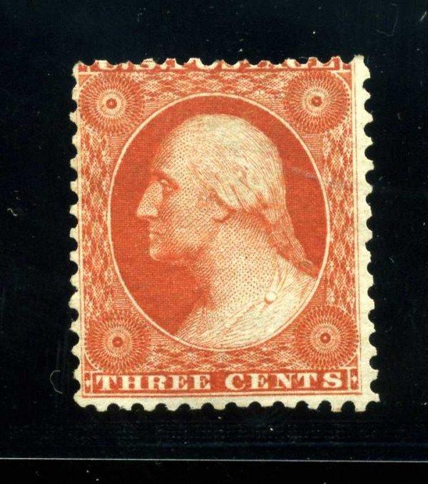 5: 3c 1857 Reprint, Scott 41