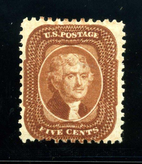 6: 5c 1857 Reprint, Scott 42