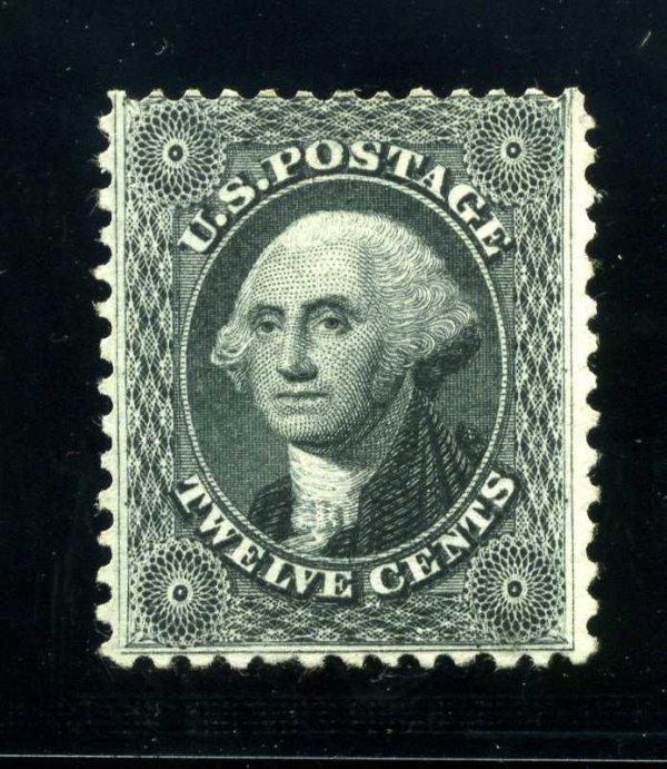 8: 12c 1857 Reprint, Scott 44