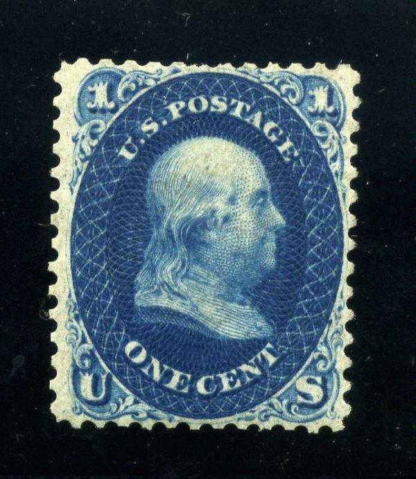 12: 1c 1861 First Design, OG, Scott 55 (63-E11e)