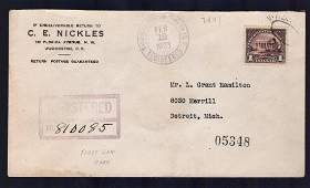 U.S. First Day Cover #571.
