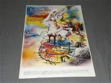 San Francisco Carousel 1967 Concert Poster