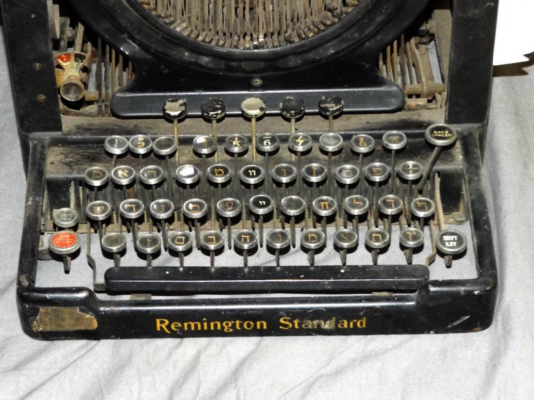 Remington Hebrew Typewriter, Early 20th Century - 2