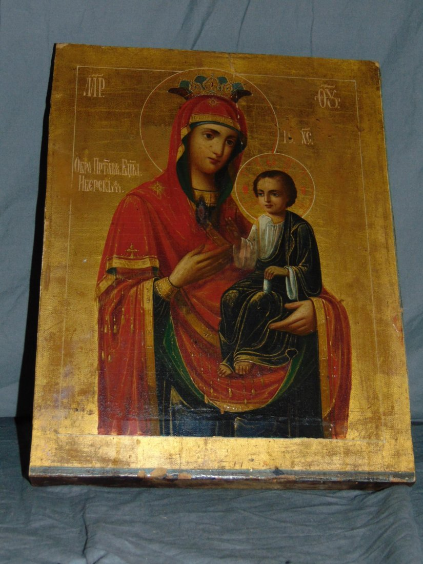 Hand Painted Russian Icon on Wood