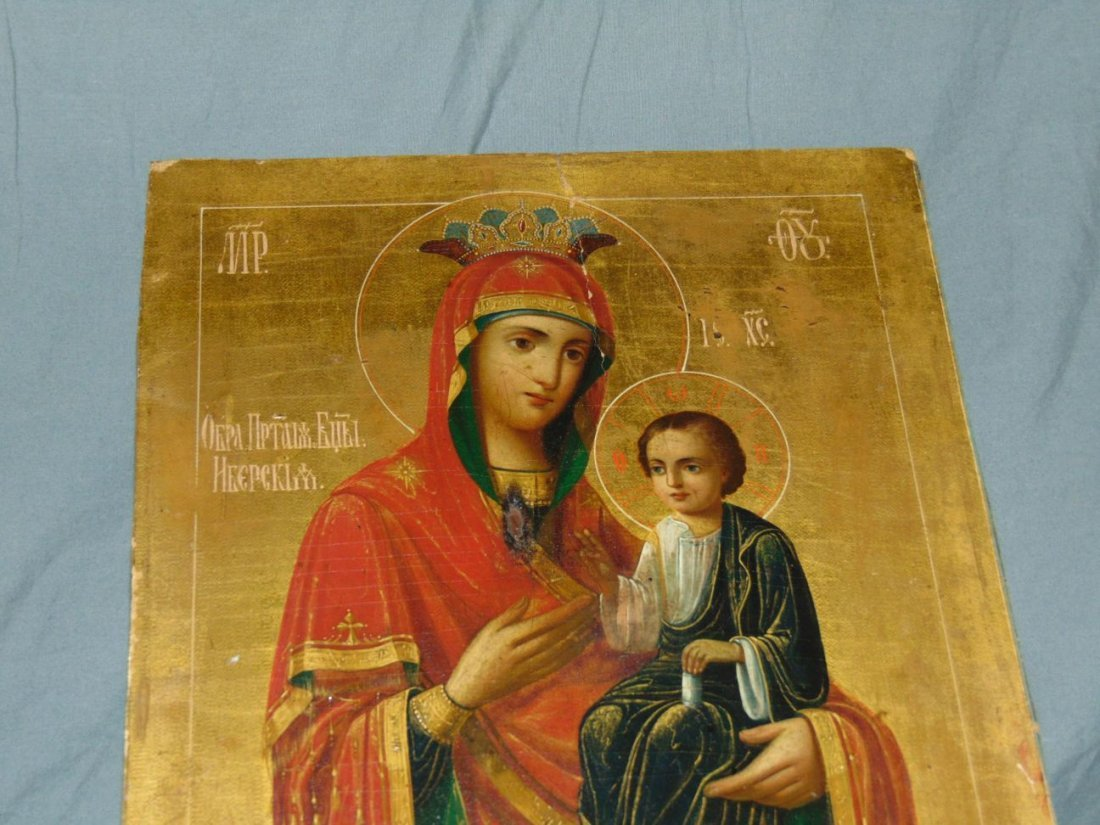 Hand Painted Russian Icon on Wood - 2
