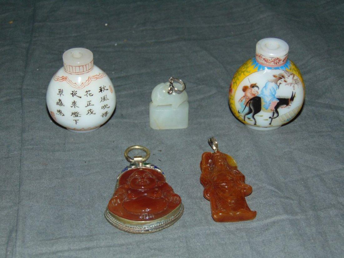 5 Piece Miniature Oriental Lot
