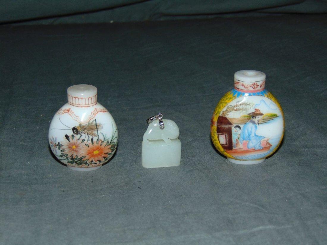 5 Piece Miniature Oriental Lot - 2