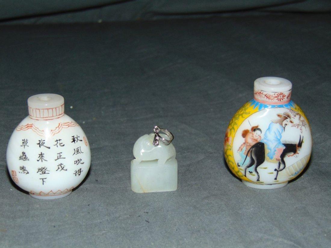 5 Piece Miniature Oriental Lot - 3