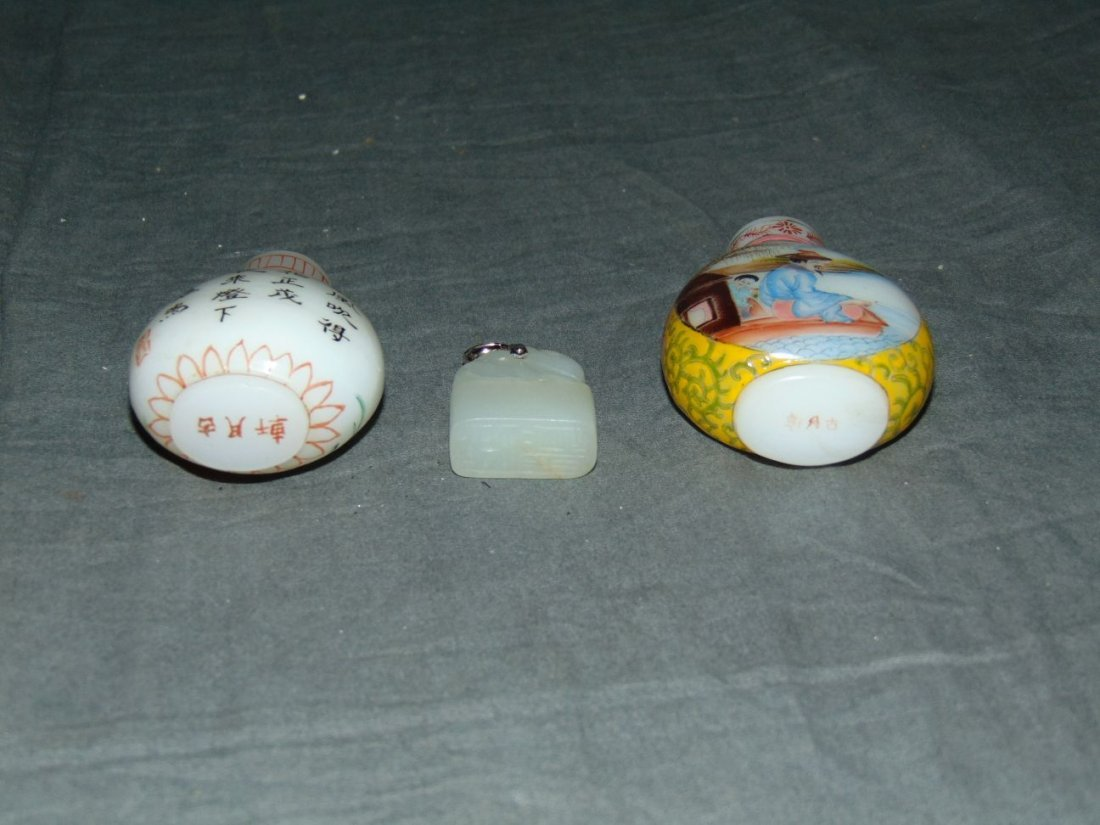 5 Piece Miniature Oriental Lot - 4