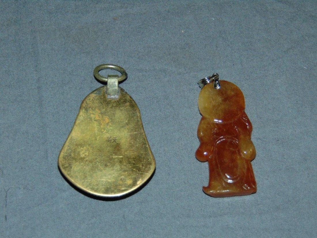5 Piece Miniature Oriental Lot - 6