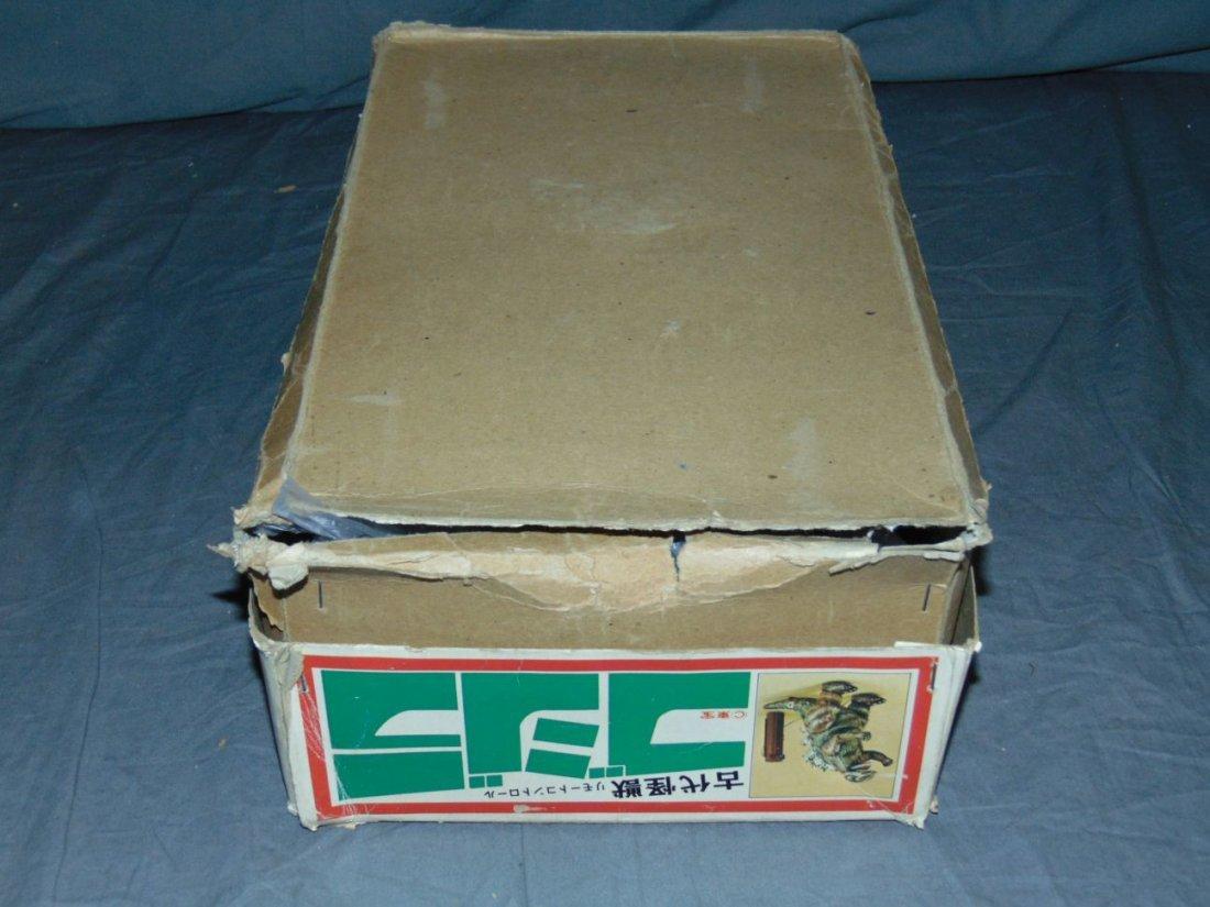 Rare, Boxed Bullmark Japanese Tin Litho Godzilla - 2