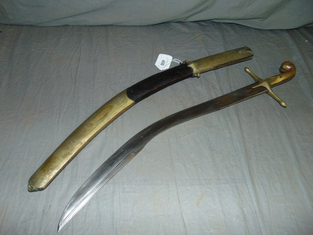 Middle Eastern Sword and Scabbard.