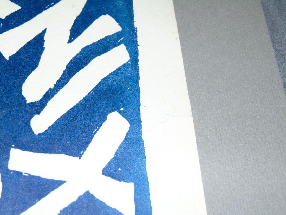 Rare 1968 Initial Shock Poster, Signed Mari Tepper - 10