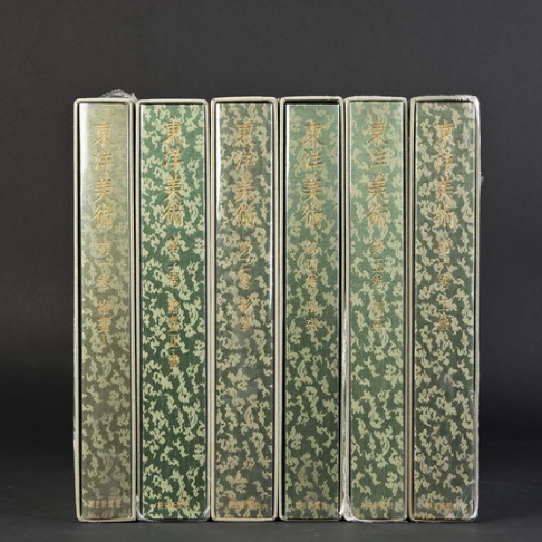 6-Volume set of Books on Oriental Art Works