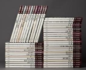 A 48-Volume set of Books on Porcelain