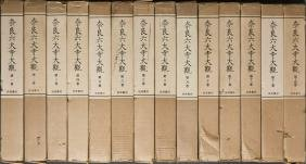 A 14-Volume set of Books on Six Famous Temples of Nara