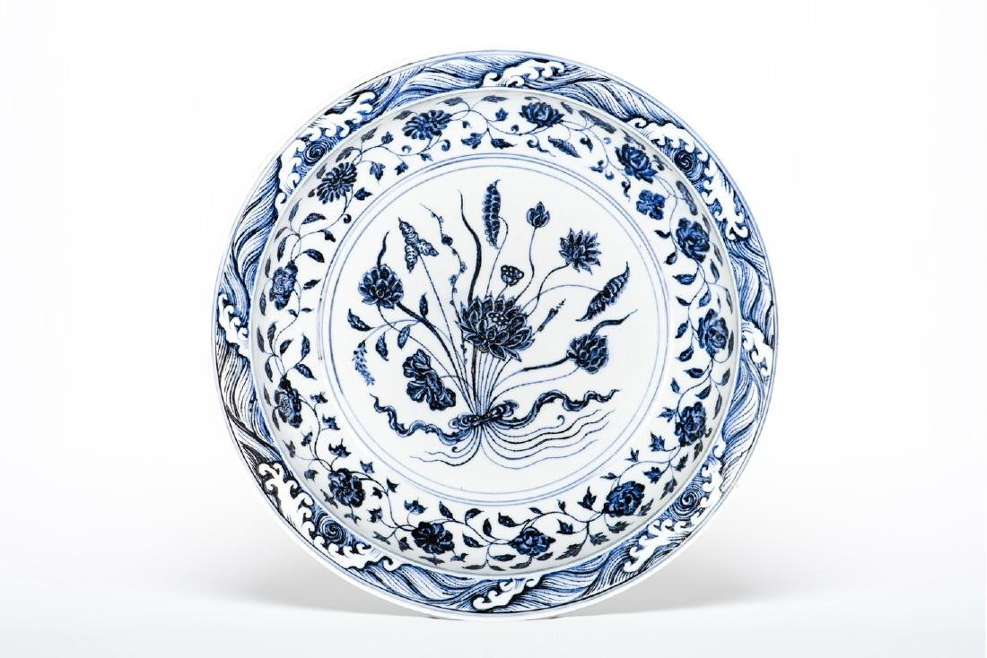A Rare Blue and White Lotus Bouquet Dish