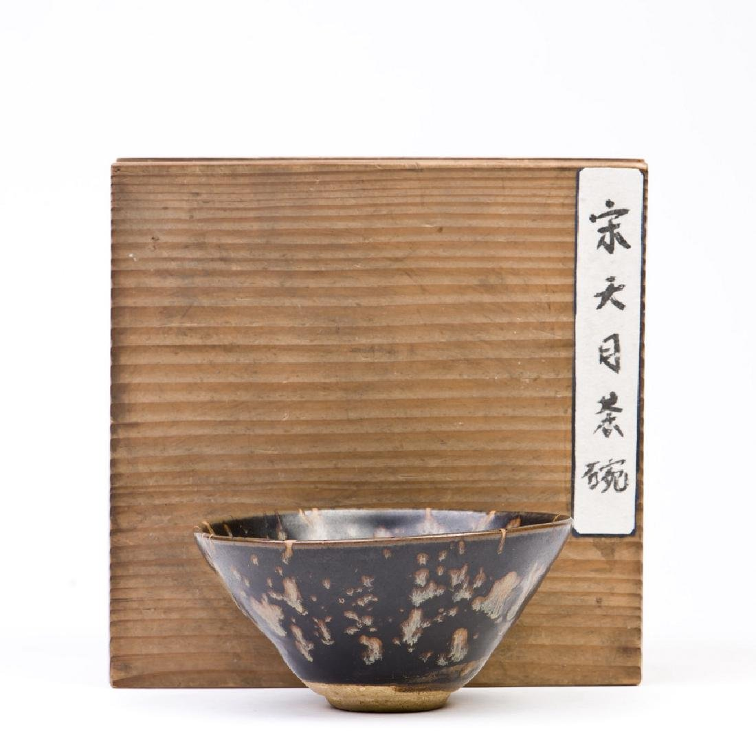 A Jizhou Tortoiseshell Glazed Tea Bowl
