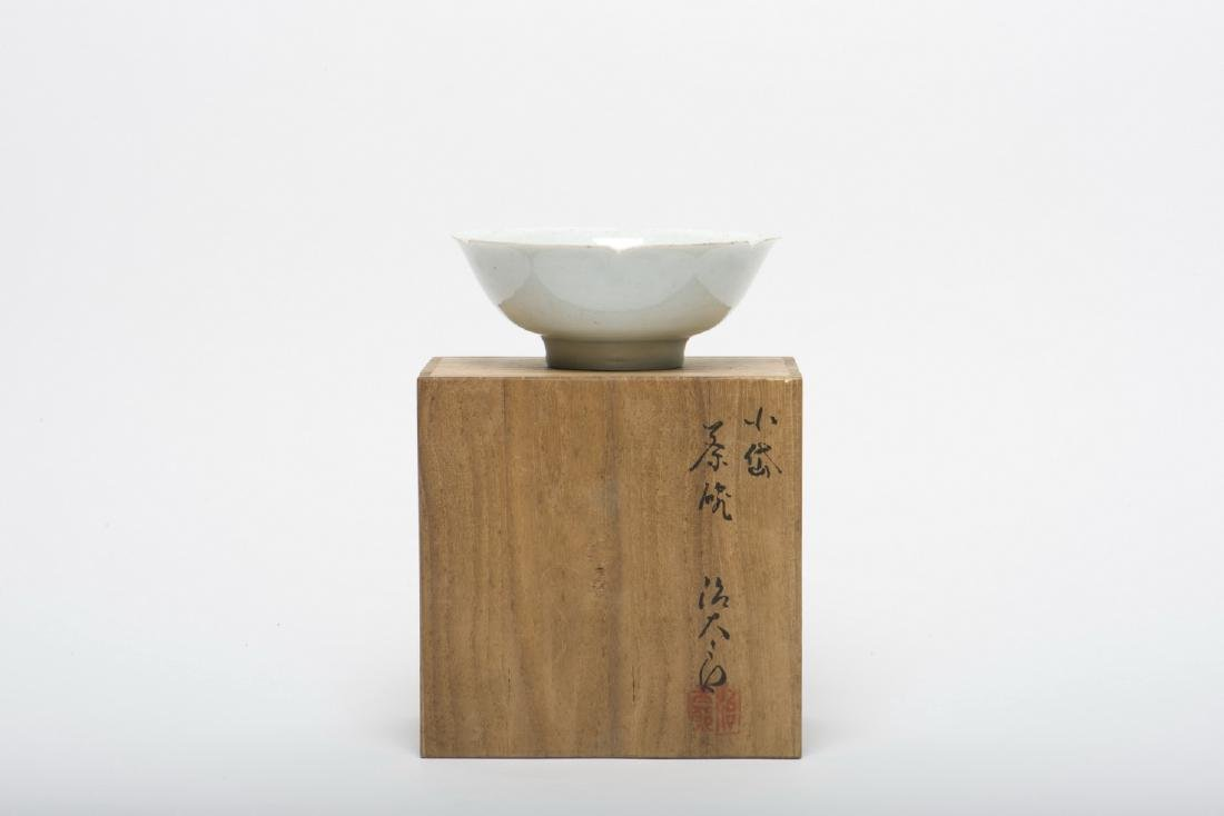 A Ying Qing Petal-Form Tea Bowl, Song Dynasty - 4
