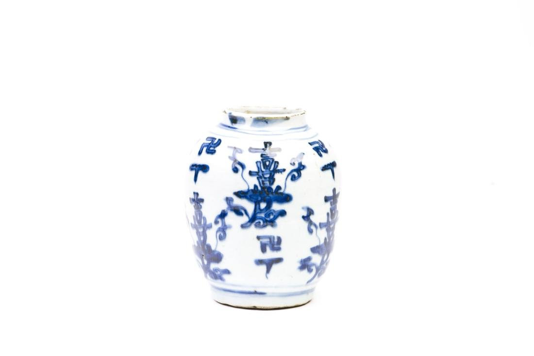 Chinese Blue and White Porcelain Canister