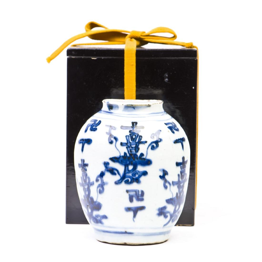 Chinese Blue and White Porcelain Canister - 2