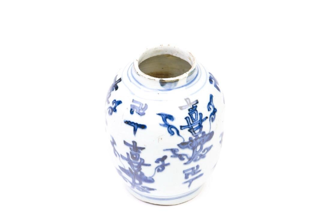 Chinese Blue and White Porcelain Canister - 3